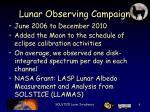 lunar observing campaign