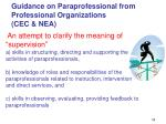 guidance on paraprofessional from professional organizations cec nea