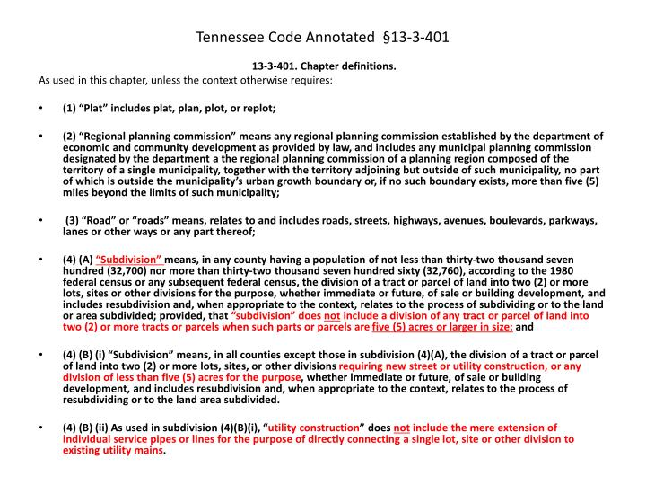 Tennessee code annotated 13 3 401