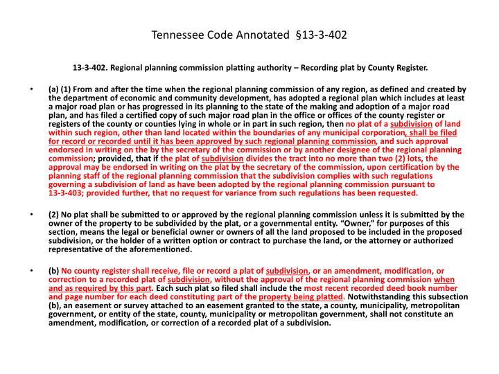 Tennessee code annotated 13 3 402