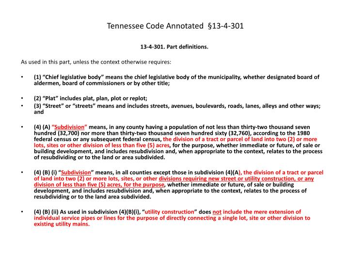 Tennessee Code Annotated