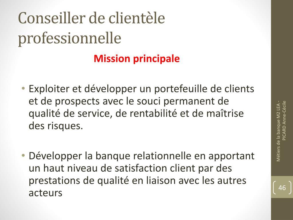 ppt - les m u00e9tiers de la banque powerpoint presentation