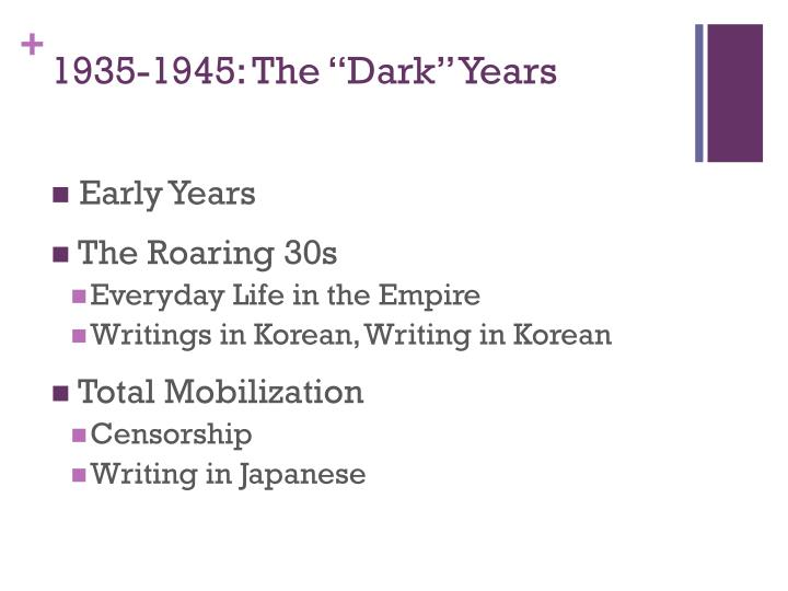a history of chinese influences in korea The influence of confucian values on modern hierarchies and chinese history on intellectual history and sociology of china and korea along with specific.
