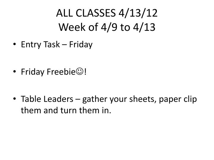 ALL CLASSES