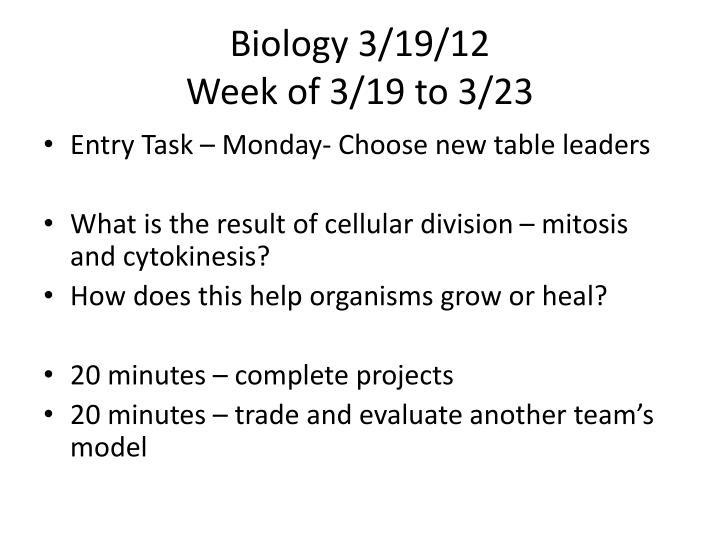 Biology 3/19/12