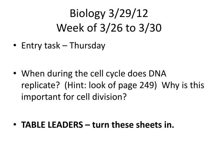 Biology 3/29/12