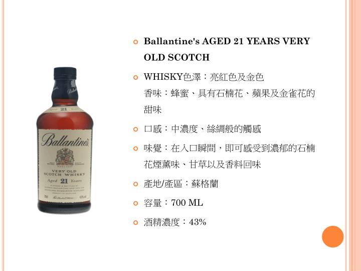Ballantine's AGED 21 YEARS VERY OLD SCOTCH