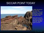 siccar point today