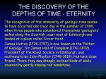 the discovery of the depths of time eternity