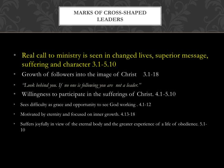 Marks of cross-shaped leaders