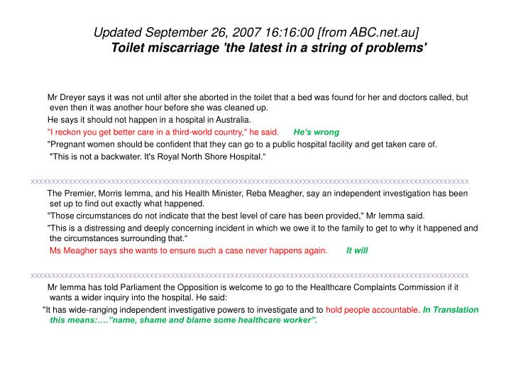 Updated September 26, 2007 16:16:00 [from ABC.net.au]