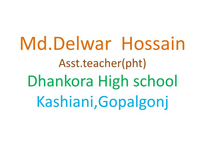 Md delwar hossain asst teacher pht dhankora high school kashiani gopalgonj