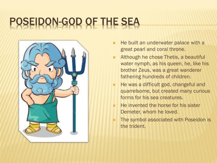 Ppt Introduction To Greek Mythology Powerpoint Presentation Id