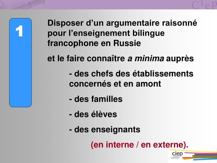 Disposer d'un argumentaire raisonné pour l'enseignement bilingue francophone en Russie