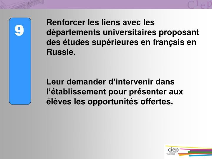 Renforcer les liens avec les départements universitaires proposant des études supérieures en français en Russie.
