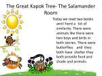 the great kapok tree the salamander room