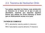 2 3 teorema de heckscher ohlin