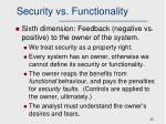security vs functionality