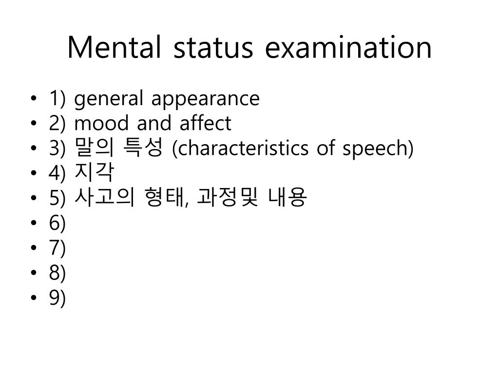 PPT - Mental status examination PowerPoint Presentation ...