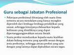 guru sebagai jabatan profesional