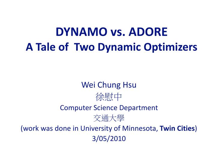 dynamo vs adore a tale of two dynamic optimizers
