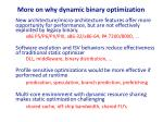 more on why dynamic binary optimization