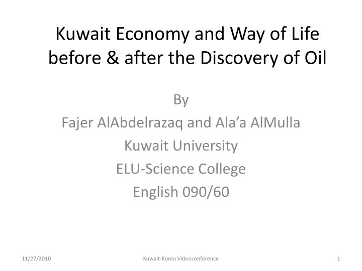 Ppt kuwait economy and way of life before amp after the kuwait economy and way of life before after the discovery of oil toneelgroepblik Images