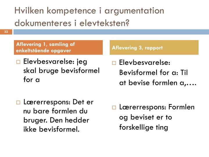 Hvilken kompetence i argumentation