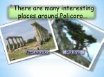there are many interesting places around policoro
