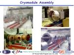cryomodule assembly