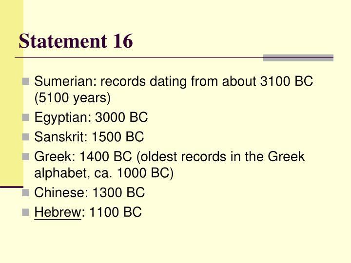 Statement 16