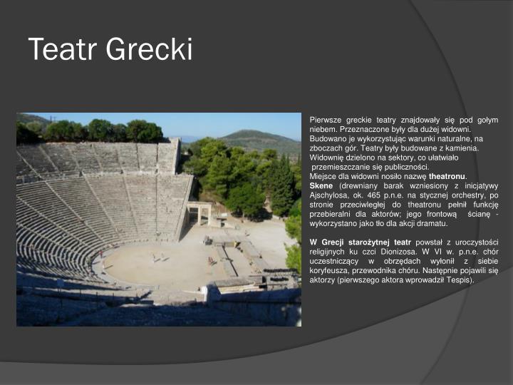 Teatr grecki1