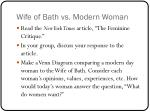 wife of bath vs modern woman