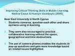 improving critical thinking skills in mobile learning nadine cavus huseyin uzunboylu 2009
