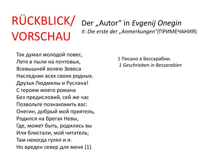 RÜCKBLICK/VORSCHAU