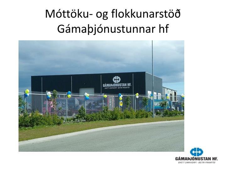 Móttöku- og flokkunarstöð Gámaþjónustunnar