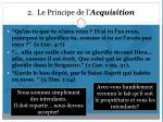 2 le principe de l acquisition
