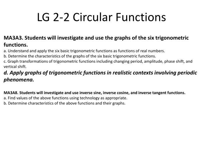 Lg 2 2 circular functions