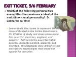 exit ticket 5 6 february1