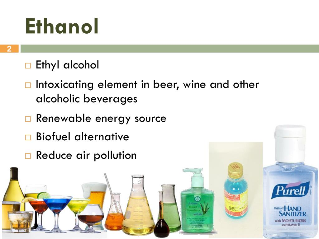 PPT - Ethanol Production PowerPoint Presentation - ID:1950415