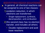 identifying redox equations