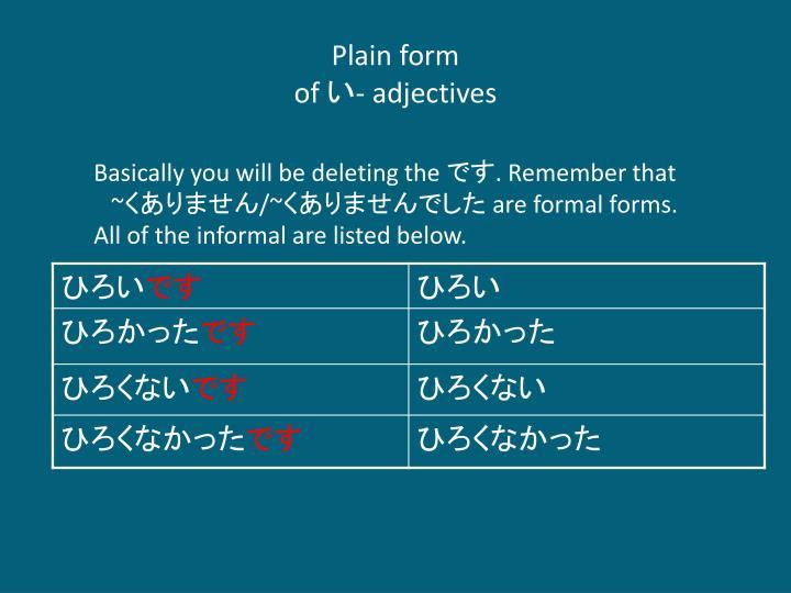 Plain form