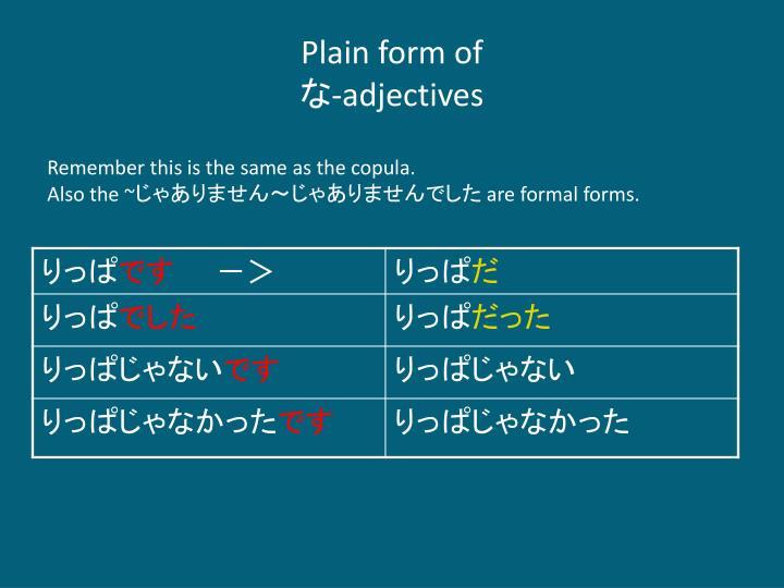 Plain form of