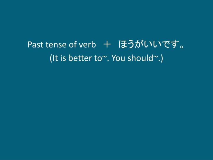 Past tense of verb