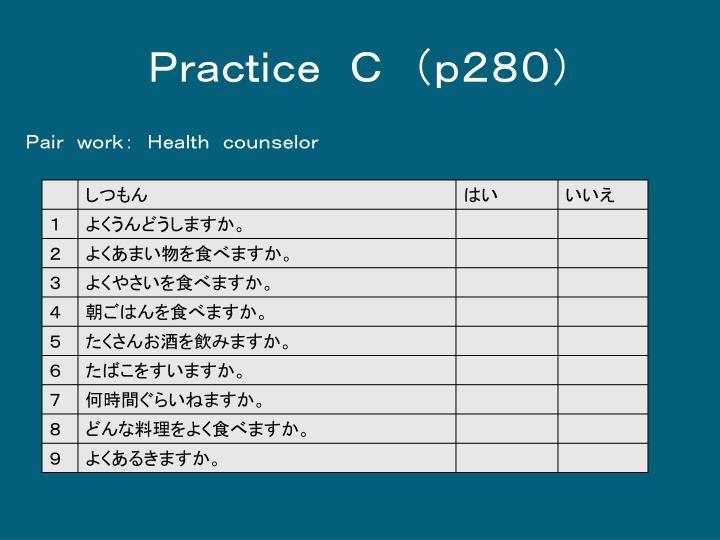 Practice C (p280)