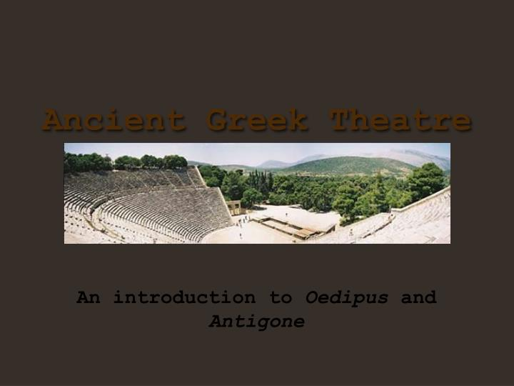 an introduction to the greek literature by sophocles