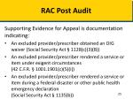 rac post audit5