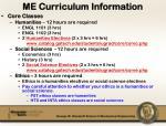 me curriculum information1