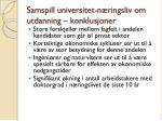 samspill universitet n ringsliv om utdanning konklusjoner