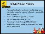 kidsport grant program